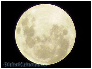 Луна изменила форму