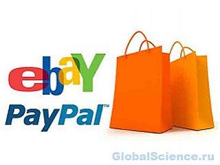 Ebay может выделить PayPal в независимую компанию