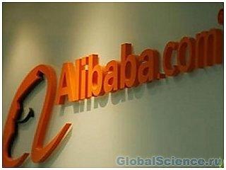 Alibaba планирует начать IPO 8 сентября