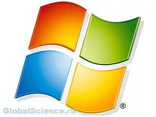 Microsoft продолжит защищать от американского правосудия ирландские данные