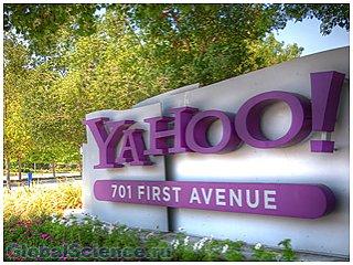 Американские власти пригрозили системе «Yahoo» административным взысканием