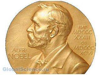 Предсказание нобелевских лауреатов