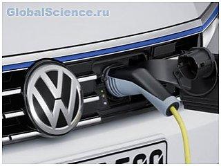 Концерн Volkswagen заряжает свои гибриды