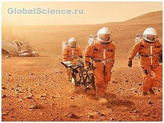 Будущее колонизаторов Марса