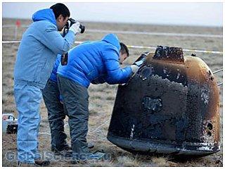 На Землю вернулся китайский лунный зонд (фото)