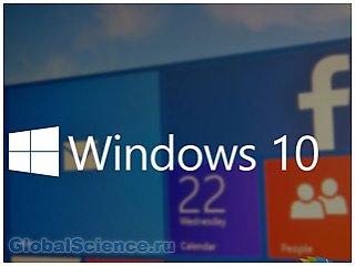 2015 год станет годом выпуска Windows 10