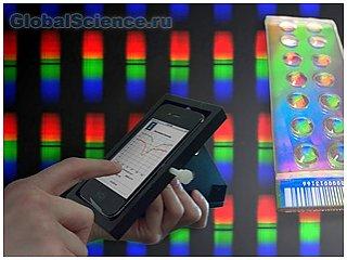 Смартфон может заменить лабораторию ДНК