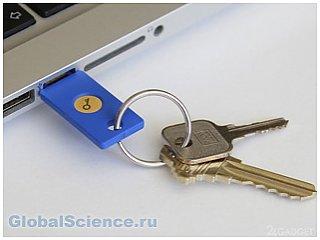 Российские поисковые системы создали новую защиту данных пользователей