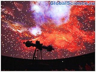Астрономами обнаружено редкое созвездие