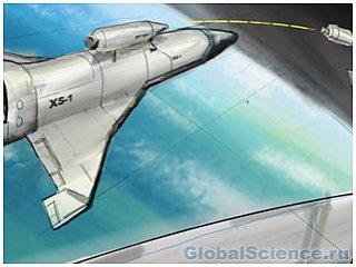Инженеры создали сверхзвуковой космический корабль