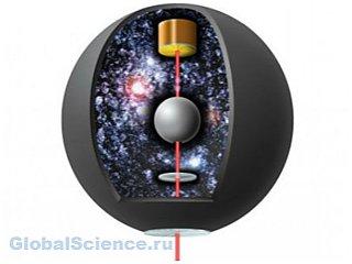 Черная энергия скрыта в обычной материи