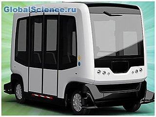 В Китае запустят беспилотные автобусы