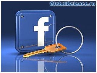 Facebook предупредит пользователя о взломе его аккаунта спецслужбами