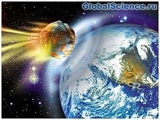Российский телескоп зафиксировал летящий к Земле «Монстра»