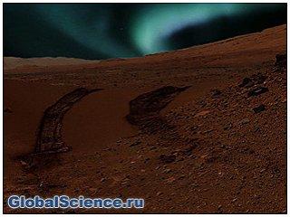 Астрономы нашли на Марсе новый вид полярного сияния