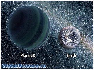 Ученые заявили об открытии планеты X в Солнечной системе