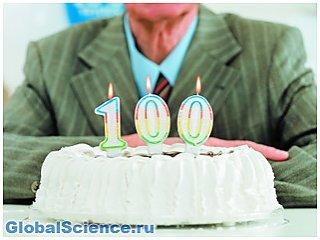 Названы 5 главных факторов, соблюдая которые можно дожить до 100 лет