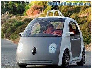 Через 5 лет самоуправляемые автомобили станут обыденностью в Китае