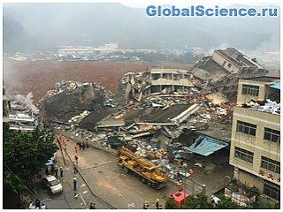 Оползень в Китае: погребены 33 здания, пропал 91 человек