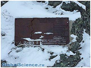 Тургруппа, пропавшая на перевале Дятлова, вышла на связь с МЧС