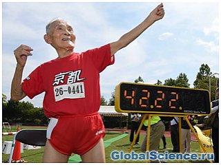 105 летний дедушка побил рекорд и прославился на весь мир