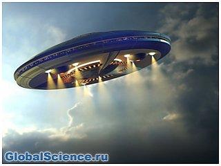 Уфологи предложили поискать инопланетян на Земле