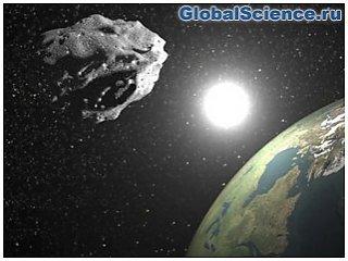 Огромный астероид приблизился к Земле на опасное расстояние