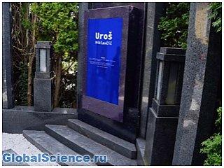 В Словении появились первые в мире интерактивные надгробия с экранами