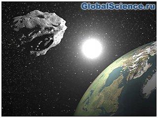 Огромный опасный астероид в субботу долетит до Земли - ученые