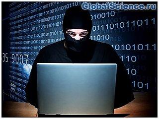 Современные киберпреступления и как не стать их жертвой