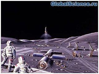 DarkStar Aerospace, координационный центр подготовки к колонизации космоса