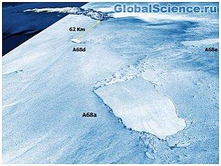 Огромный айсбергА68 прекратил свое существование