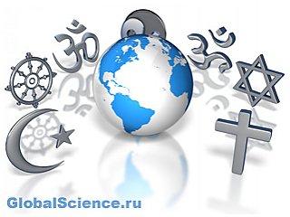 Примитивность наук и религий!