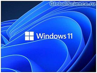 Запуск Windows 11 запланирован на 5 октября
