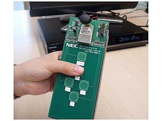 Компания NEC придумала пульт дистанционного управления без батареек