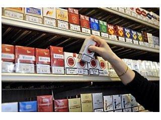 Предупреждающие надписи на пачках сигарет могут иметь обратный эффект