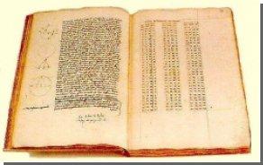 Компьютеры научились читать манускрипты