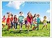 Самое счастливое детство – в Нидерландах